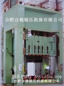 YH98系列模具研配液压机