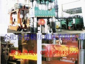 YH34系列锻造液压机