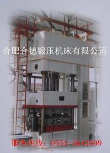 YH27系列单动薄板冲压框架液压机主要技术参数